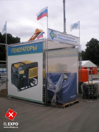 ВПК - изготовление выставочных стендов в Самаре и Новосибирске