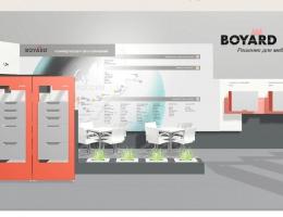 Выставочный стенд для Boyard