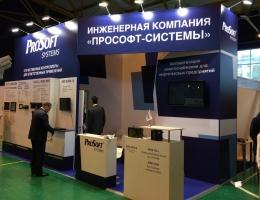 Выставочный стенд для PROSOFT