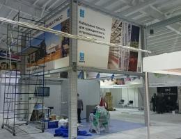 Выставочный стенд для ПИК Энерго