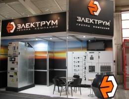 Выставочный стенд для Электрум