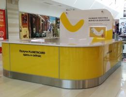 Выставочный стенд для АУРА
