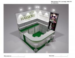 Выставочный стенд для Harmony