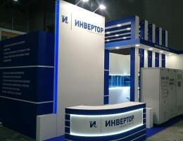 Выставочный стенд для ИНВЕРТОР