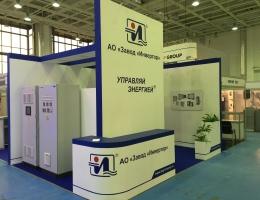 Выставочный стенд для ИНВЕРТОР-Астана