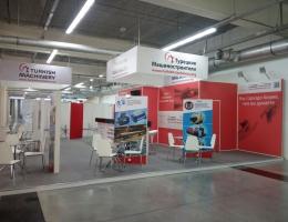 Выставочный стенд для TURKISH MACHINERY