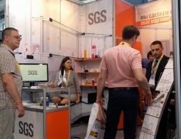 Выставочный стенд для SGS