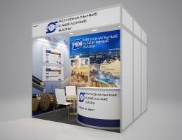Выставочный стенд для Региональные Кабельные Базы