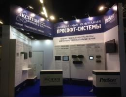Выставочный стенд для ПРОСОФТ
