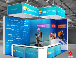Выставочный стенд для CORAL TRAVEL