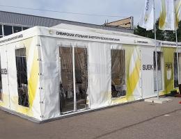 Выставочный стенд для СУЭК