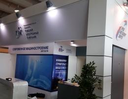 Выставочный стенд для Томская Электронная Компания