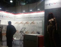 Выставочный стенд для Текстиль Турции