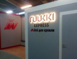 Выставочный стенд для RUUKKI EXPRESS