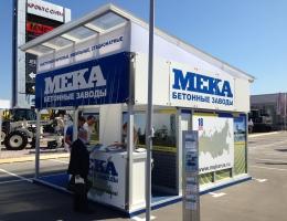 Выставочный стенд для МЕКА Бетонные заводы