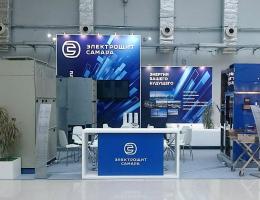 Выставочный стенд для ЭЛЕКТРОЩИТ САМАРА