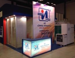 Выставочный стенд для АО Завод Инвертор