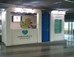 Выставочный стенд для Туристский Информационный Центр