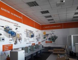 Выставочный стенд для ТОМСКИЙ ПОЛИТЕХНИЧЕСКИЙ УНИВЕРСИТЕТ