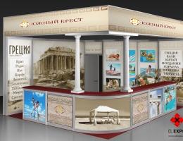 Выставочный стенд для Южный Крест