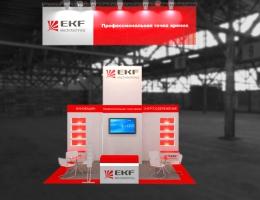 Выставочный стенд для EKF