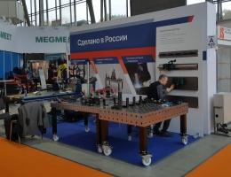 Выставочный стенд для СДЕЛАНО В РОССИИ