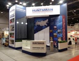 Выставочный стенд для HUNTSMAN