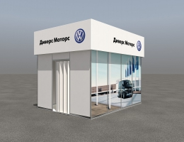 Выставочный стенд для Volkswagen