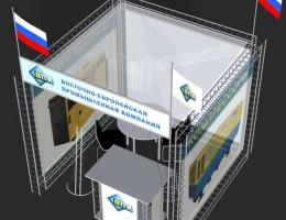 Выставочный стенд для Восточно-Европейская Промышленная Компания